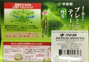 Ito-en Japanese Premium Green Tea Bags