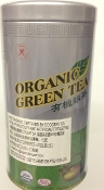 Butterfly Organic Green Tea (Mao Feng)