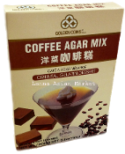 Coffee Agar Mix