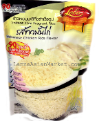 Lobo 90 Seconds Hainanese Chicken Rice Flavour