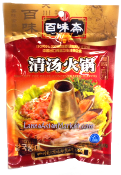 Bree Hot Pot Paste (Concentrated Flavor)