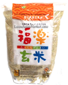 Hukkura Premium koshihikari Brown Rice