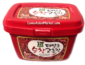 Hot Pepper Paste (1.1 lb) <Gochujang>