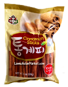 Assi Cinnamon Sticks (Bag)