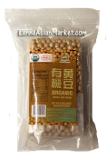 Green Bamboo Organic Dried Soy Bean