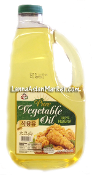 Assi Pure Vegetable oil 100% Natural