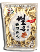 Assi Dried Sliced Shiitake Mushroom  (7.05 OZ)