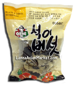 Assi Dried Black & White Mushroom <Whole>