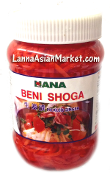 Hana Beni Shoga Pickle Ginger <Lg>