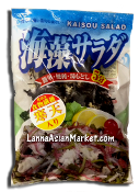 "Seaweed ""Kaisou"" Salad Mixed"