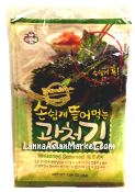 Assi Seasoned Seaweed