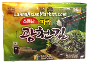 Kwangcheon Seasoned Seaweed Laver (3x5 Sheet)