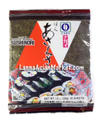 Nagai Roasted Seaweed Sushi 10 sheets