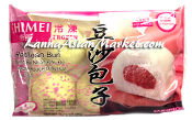 Chi Mei Frozen Red Bean Bun