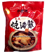 Chinese Herbal Mix For Stewing Chicken