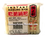 Instant Sizzling Rice Cake <Uncooked>